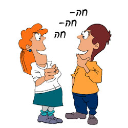 Hebrew Jokes