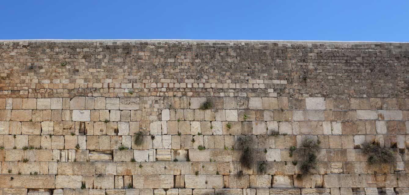 The Kotel -- Western Wall