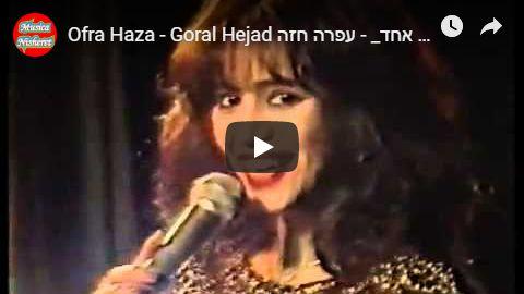 Goral Echad by Ofra Haza