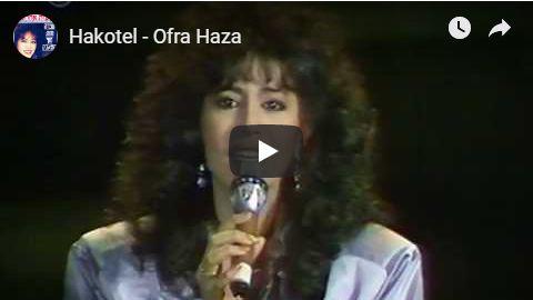Hakotel by Ofra Haza