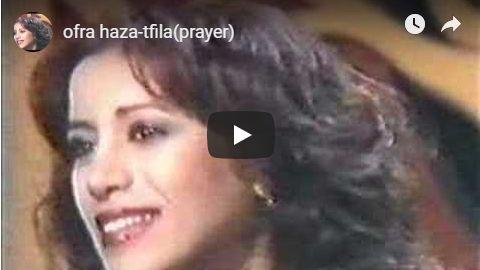 Tefila (Prayer) by Ofra Haza